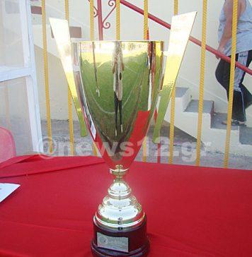 kipello_super_cup_epsd