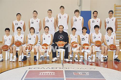 kolegio_basket