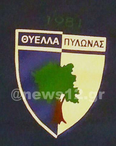 thiella_pilonas_logo