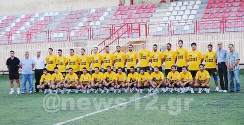 Athletico_Afandou