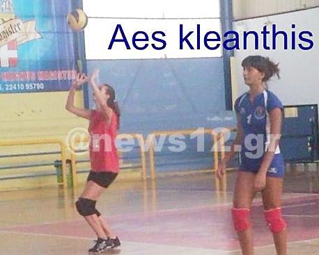 volley_koritsia_kleanthi