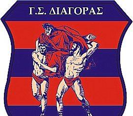 diagoras_sima