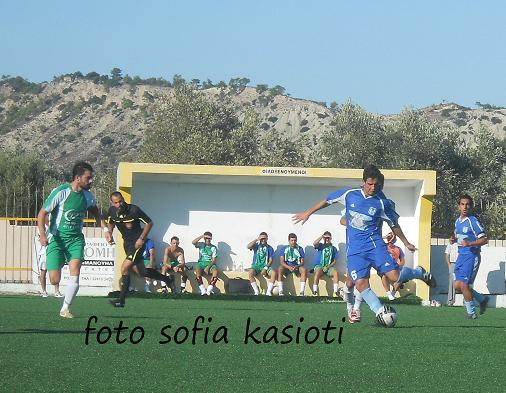 kafalas1