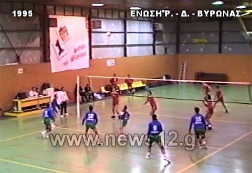 enosi vollei1995