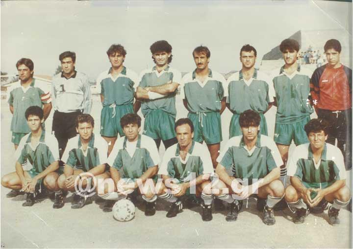 iraklis1980