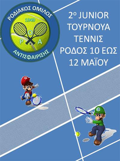 tenis afisa