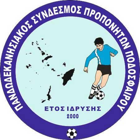 proponites logo