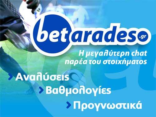 betarades logo