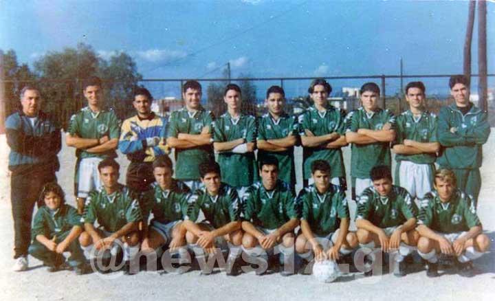 efklis1996