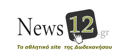 news12 logo