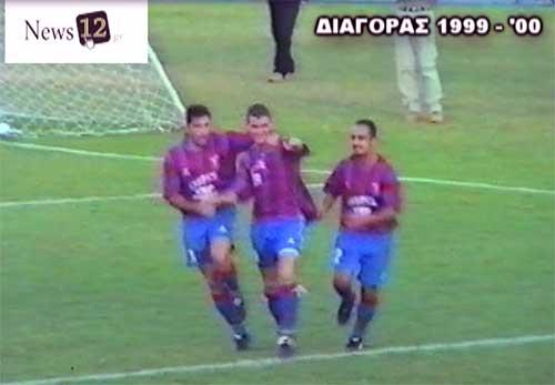 diagoras1999