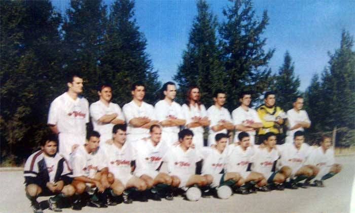 atromitos1998