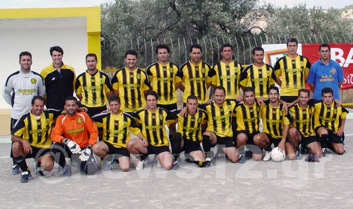 malona1997