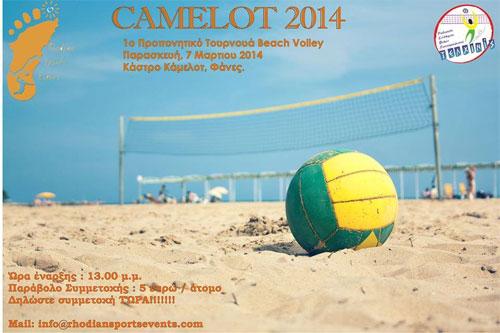 beach camelot