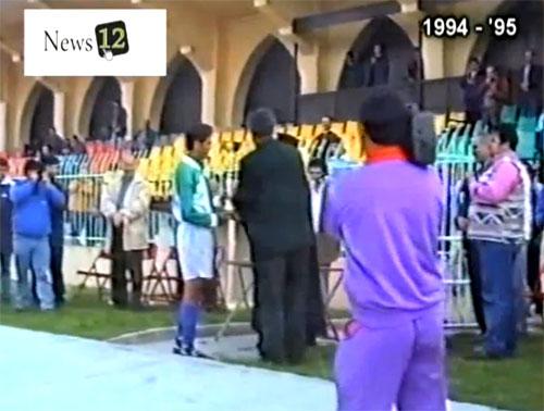 enosi1995