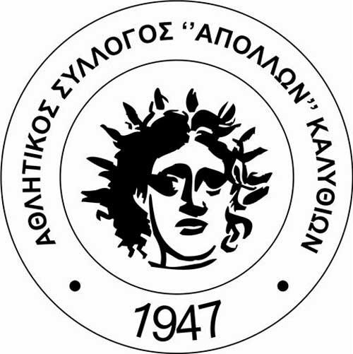 kalithies logo