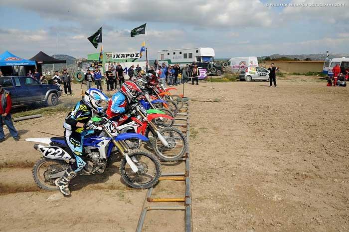 motocross ekinisi