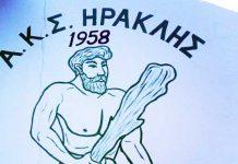 iraklis logo