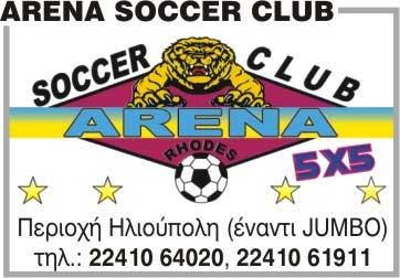 arena8X8