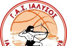 ialisos basket logo
