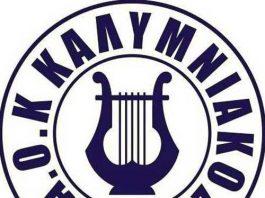 kalimniakos logo