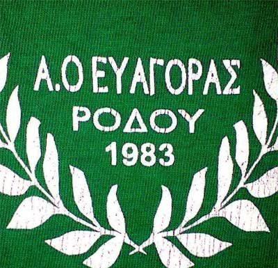 evagoras logo