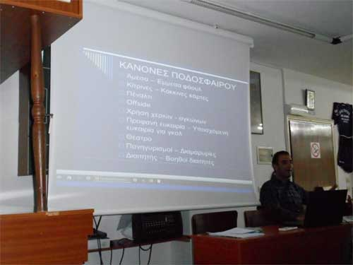 seminario diaitisias2