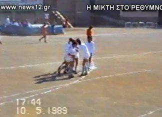 mikti1989