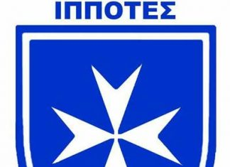 ippotes logo