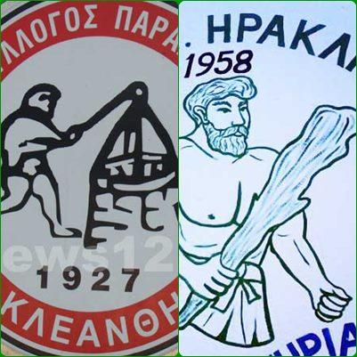 kleanthis iraklis logo