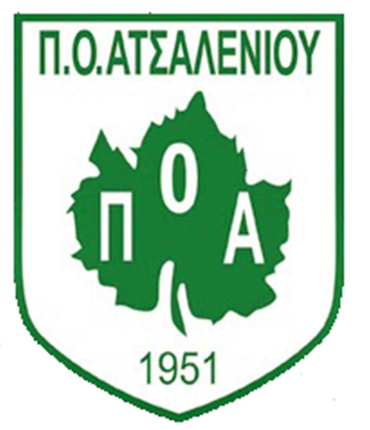 atsalenios logo