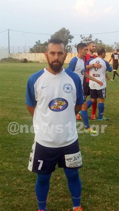 stergiopoulos asteras