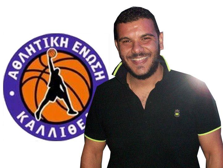 georgas stamatis