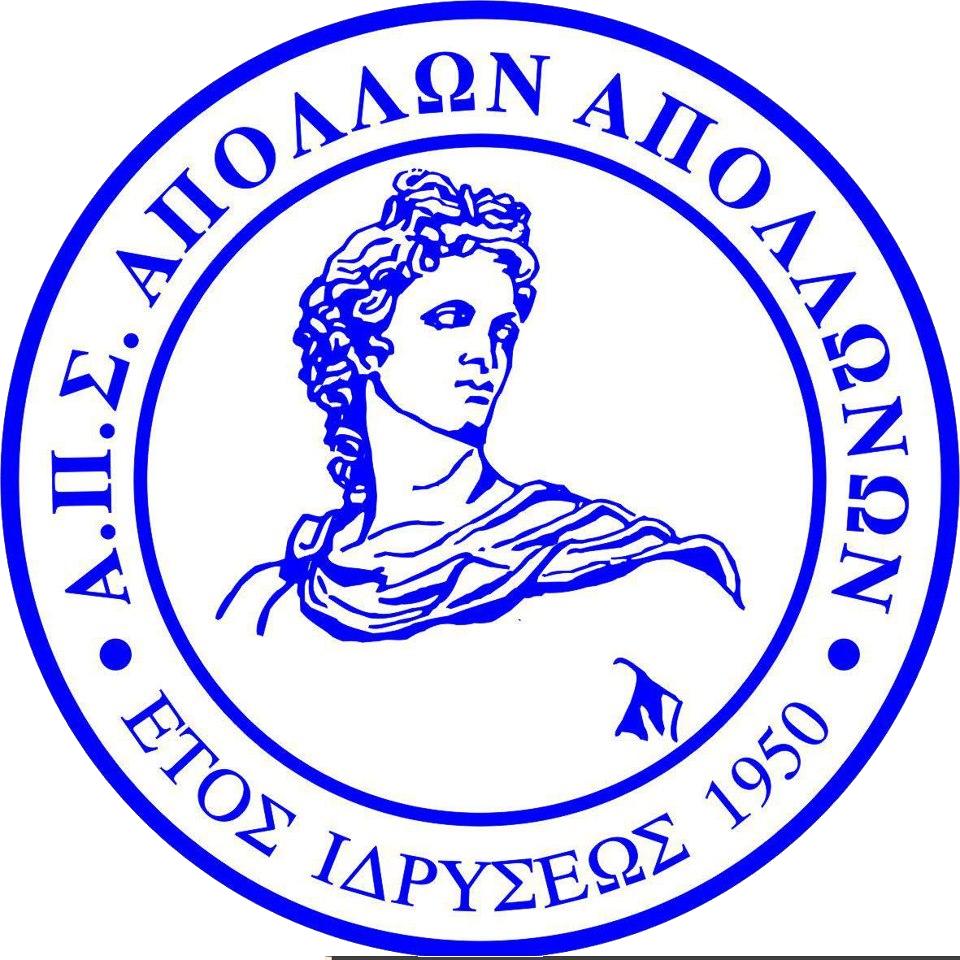 Αποτέλεσμα εικόνας για Απόλλων Απολλώνων